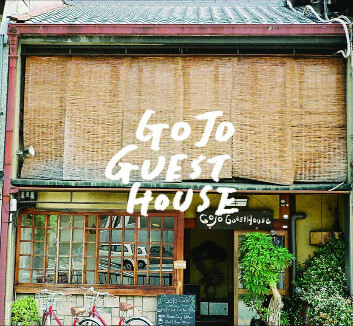 Gojo Guest House